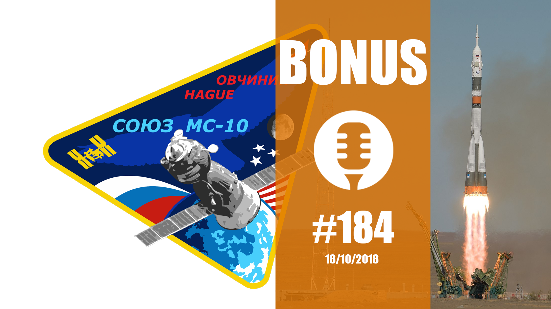 Bonus #184 : Echec de la mission Soyouz MS-10.